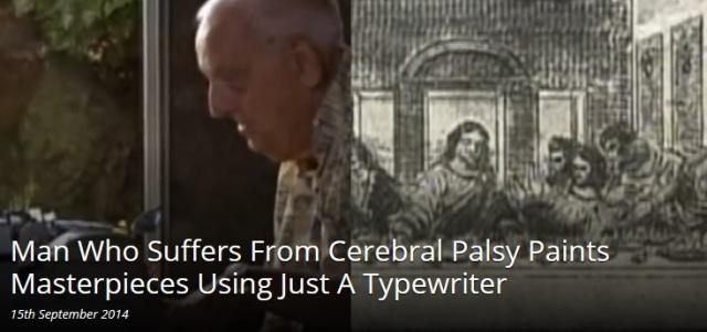 the-typewriter-artist